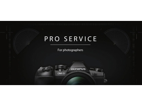PRO Service Advanced